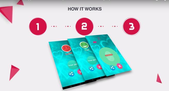 إختبر حالتك الصحية - جديد apk screenshot