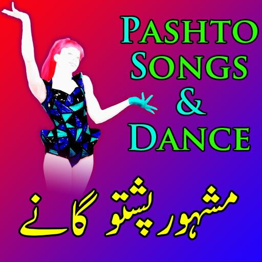 gul panra video songs free download