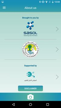 Qatar eNature screenshot 2