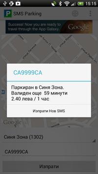SMS Parking screenshot 3