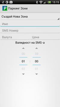 SMS Parking screenshot 4