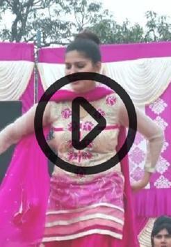 Sapna Hot Video screenshot 1
