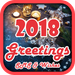New Year SMS & Wishes 2018 APK