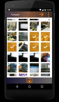 PhotoRun screenshot 4