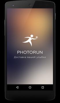 PhotoRun poster