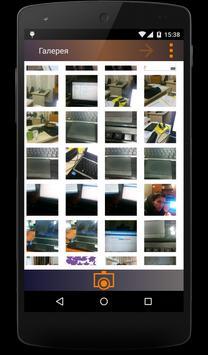 PhotoRun screenshot 3