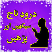 Darood-e-Taj Best Islamic App icon
