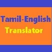 Tamil Translator icon
