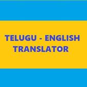 Telugu Translator icon