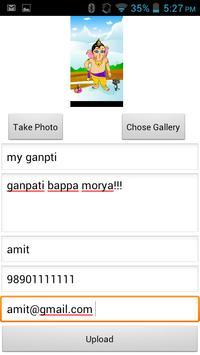 Sahyadri-Saptahik screenshot 2