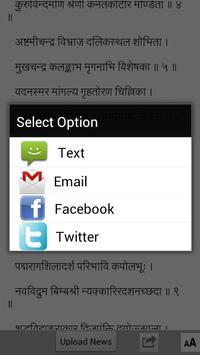 Sahyadri-Saptahik screenshot 4