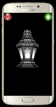 Music Ramadan lantern 2016 apk screenshot