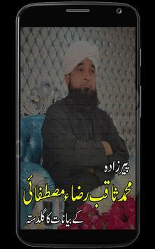 Saqib Raza Mustafai Bayan poster