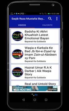 Saqib Raza Mustafai Bayan screenshot 7