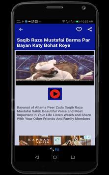 Saqib Raza Mustafai Bayan screenshot 5