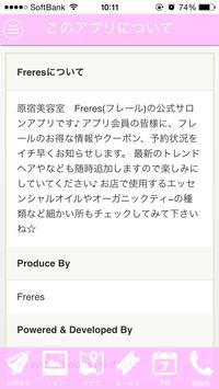 Freres screenshot 3