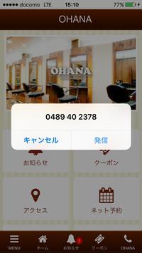 OHANA screenshot 1