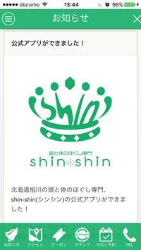 shin-shin apk screenshot