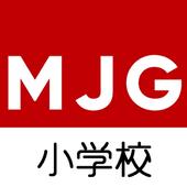 箕面自由学園小学校 icon