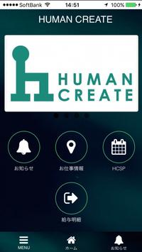 HUMAN CREATE poster