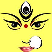 UK Puja Parikrama icon