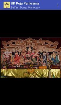UK Puja Parikrama apk screenshot