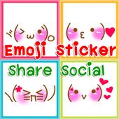 Emoji Sticker Share Social icon