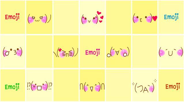 Emoji Sticker Share Social poster