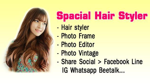 Wig Hair Edit poster