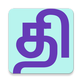 ThirukkuralShare icon