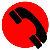 어스레코더 - 전화녹음 자동녹음 콜레코더 icon