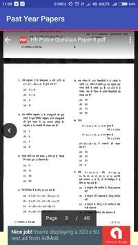 Haryana Police Previous Year Papers screenshot 2