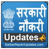 Sarkari Naukri - Govt job search & free jobs alert icon