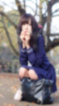Hot Asian School Girls XX screenshot 2