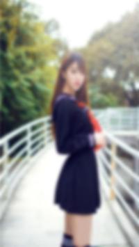 Hot Asian School Girls XX screenshot 4