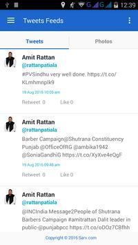 ER.AMIT RATTAN screenshot 5