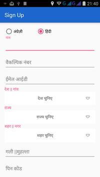 Om Prakash Mathur screenshot 1