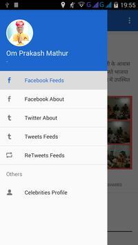 Om Prakash Mathur screenshot 2