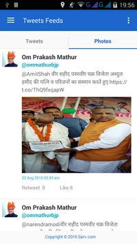 Om Prakash Mathur screenshot 5