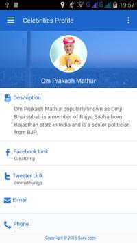 Om Prakash Mathur screenshot 6