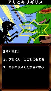 読み聞かせ絵本アプリ~きかせてよ~ screenshot 2