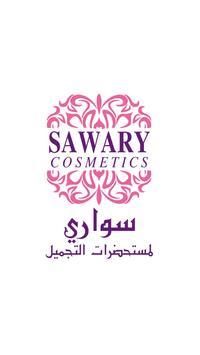 sawary apk screenshot