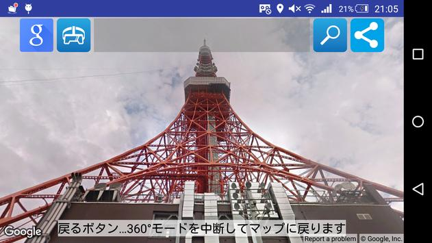 VR Tokyo Tourism - Welcome to 2020 Olympic - poster