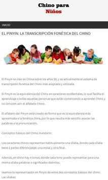 Chino para niños apk screenshot