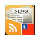 Mayanmar Newspaper icon