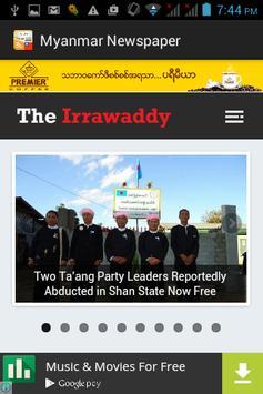 Mayanmar Newspaper apk screenshot