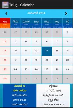 Telugu Calendar 2014 apk screenshot