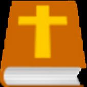 QuickBible icon