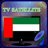 Sat TV UAE Channel HD icon