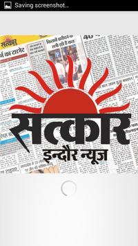 Satkar Indore News poster